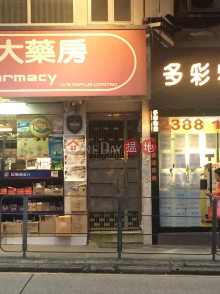 138 NGA TSIN WAI ROAD (138 NGA TSIN WAI ROAD) Kowloon City|搵地(OneDay)(2)
