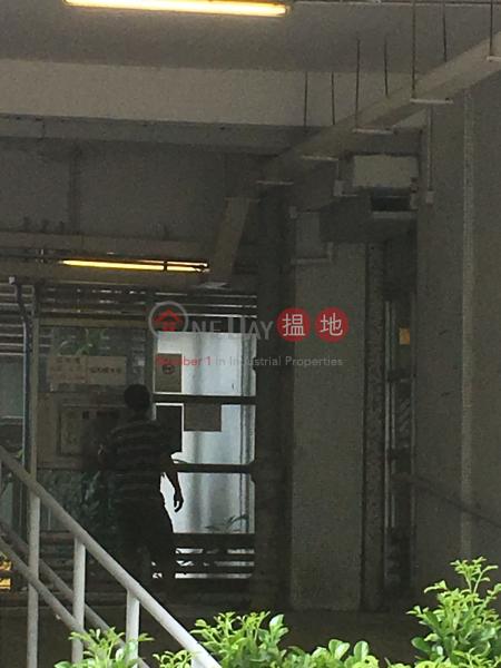 禾車村 協和樓 (Wo Che Estate - Hip Wo House) 沙田|搵地(OneDay)(3)