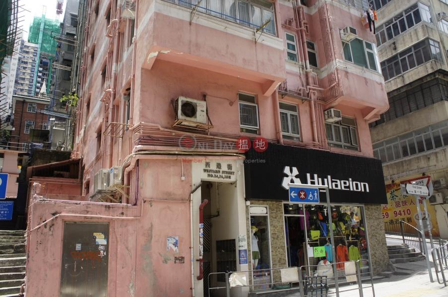 24-28 Western Street (24-28 Western Street) Sai Ying Pun|搵地(OneDay)(2)