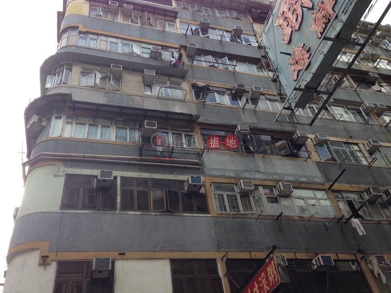 Kam Po Building (Kam Po Building) Jordan 搵地(OneDay)(2)