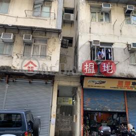 19 HOK LING STREET,To Kwa Wan, Kowloon