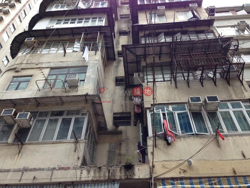 1088-1090 Canton Road (1088-1090 Canton Road) Mong Kok|搵地(OneDay)(2)
