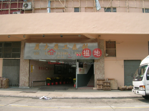 Lee Sum Factory Building|Wong Tai Sin DistrictLee Sum Factory Building(Lee Sum Factory Building)Rental Listings (josep-05167)_0
