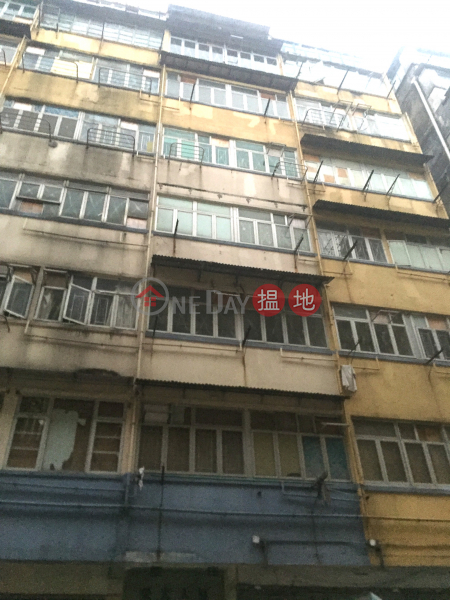 Wing Kwong Mansion (Wing Kwong Mansion) Hung Hom|搵地(OneDay)(1)