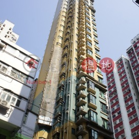 Westview Height,Kennedy Town, Hong Kong Island