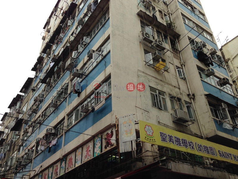 福星大廈 (Fook Sing Building) 油麻地|搵地(OneDay)(1)