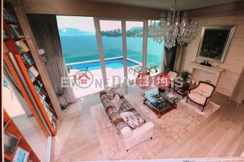 4 Bedroom Luxury Flat for Sale in Stanley|12 Tai Tam Road(12 Tai Tam Road)Sales Listings (EVHK87053)_0