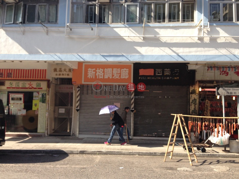 Lung Kee Building (Lung Kee Building) Prince Edward|搵地(OneDay)(2)