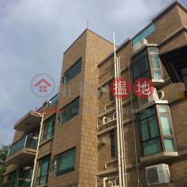 Ming Wai Court Block A,Hung Shui Kiu, New Territories