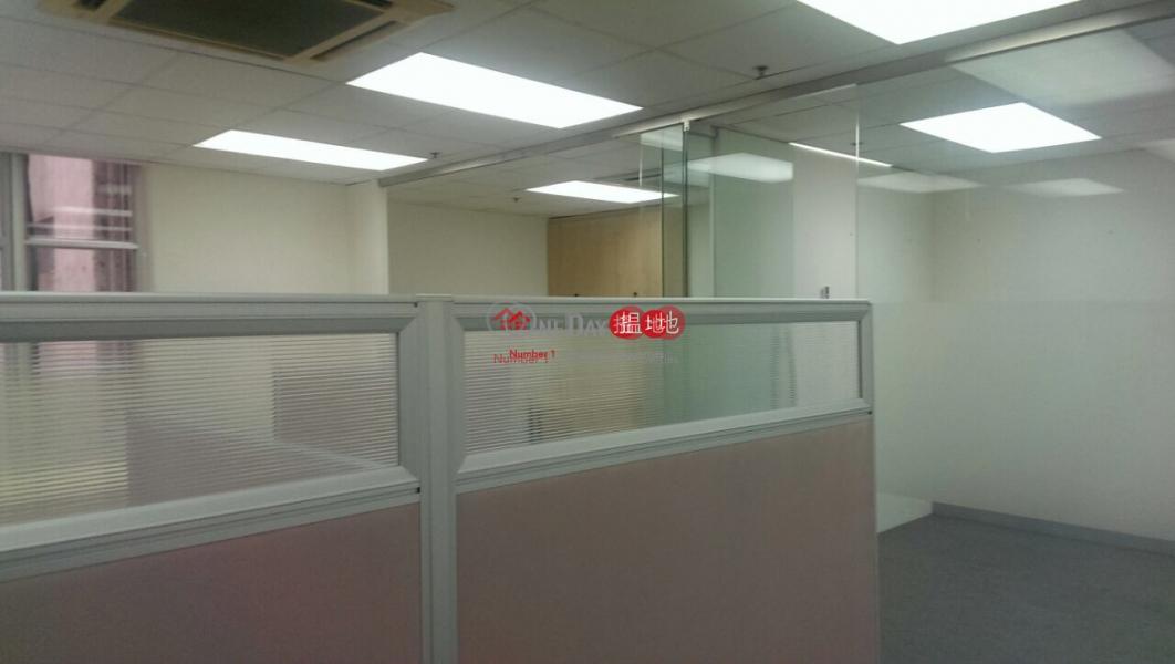玻璃房寫裝|觀塘區美羅中心2期(Metro Centre2)出租樓盤 (maggi-03508)