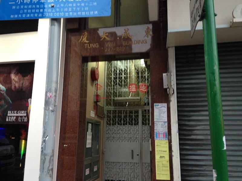 東威大廈 (Tung Wai Building) 太子|搵地(OneDay)(1)