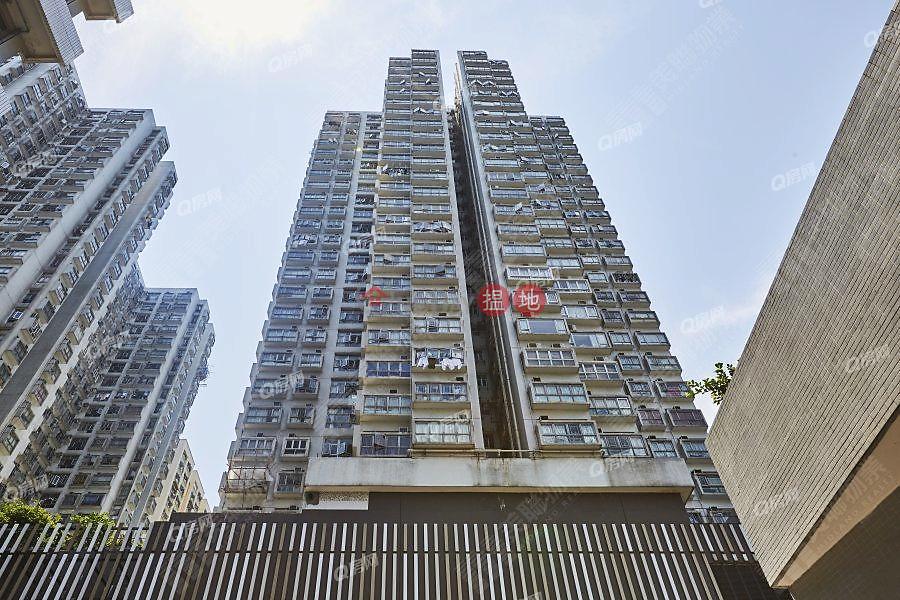 Block 1 Felicity Garden | 3 bedroom High Floor Flat for Sale | Block 1 Felicity Garden 欣景花園 1座 Sales Listings