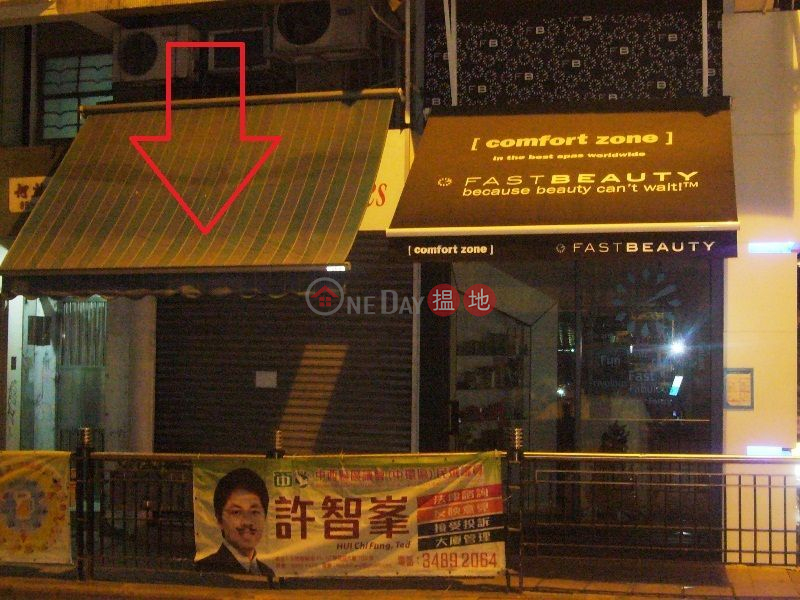 HOLLYWOOD ROAD, 83-85 Hollywood Road 荷李活道83-85號 Rental Listings | Central District (01B0069649)