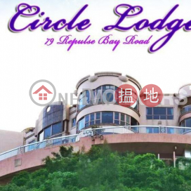 4 Bedroom Luxury Flat for Rent in Repulse Bay|Circle Lodge(Circle Lodge)Rental Listings (EVHK85321)_0