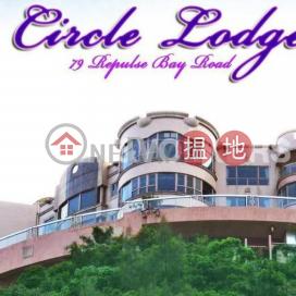 淺水灣4房豪宅筍盤出租|住宅單位|環翠園(Circle Lodge)出租樓盤 (EVHK85321)_0