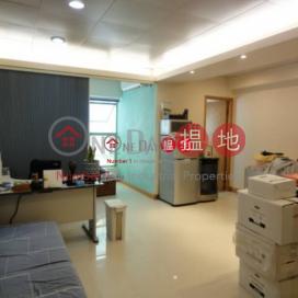 Viking Technology & Bussiness Centre|Tsuen WanViking Technology and Business Centre(Viking Technology and Business Centre)Sales Listings (pyyeu-01866)_3