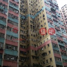 金 Eastern DistrictKiu Kwan Mansion(Kiu Kwan Mansion)Sales Listings (HEALT-6317908582)_0