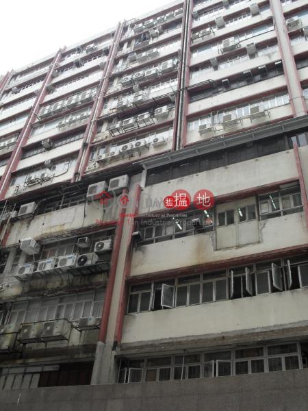 美興工業大廈 A座|觀塘區美興工業大廈(Mai Hing Industrial Building)出租樓盤 (lcpc7-05979)