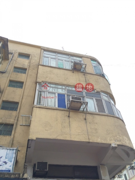 San Kung Street 2 (San Kung Street 2) Sheung Shui 搵地(OneDay)(2)