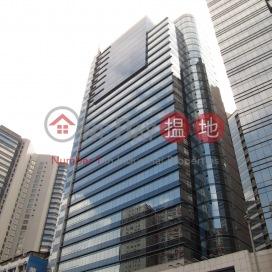 Millennium City 2,Kwun Tong, Kowloon