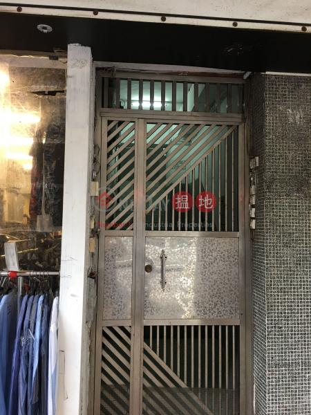 福華街29號 (29 Fuk Wa Street) 深水埗 搵地(OneDay)(3)