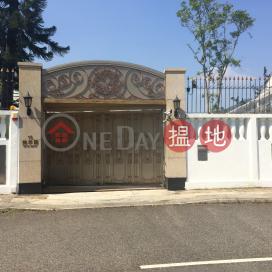 13 Mei Wo Circuit|美禾圍13號