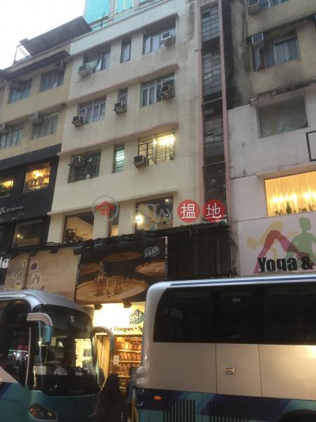 59 Granville Road (59 Granville Road) Tsim Sha Tsui|搵地(OneDay)(1)
