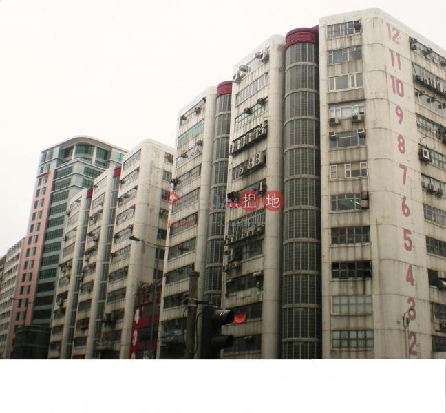 Merit industrial buliding, Merit Industrial Centre 美華工業中心 Rental Listings | Kowloon City (yukic-00146)