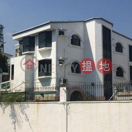 Garden Villa House 7,Fo Tan, New Territories