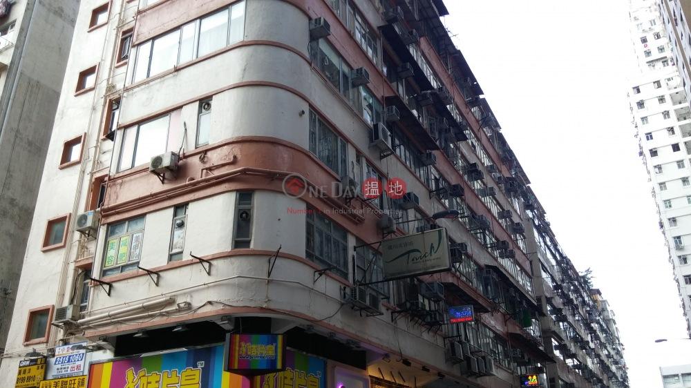 Tai Fung Building (Tai Fung Building) Quarry Bay|搵地(OneDay)(3)