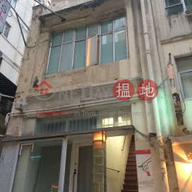 7 St. Francis Street,Wan Chai, Hong Kong Island