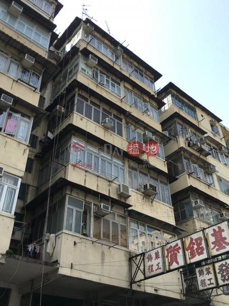 南昌街29號 (29 Nam Cheong Street) 深水埗|搵地(OneDay)(2)