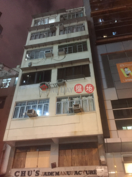1A Kimberley Street (1A Kimberley Street) Tsim Sha Tsui|搵地(OneDay)(1)
