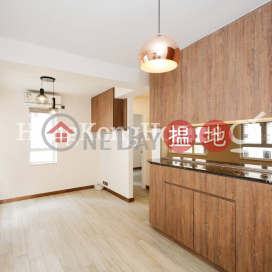 2 Bedroom Unit for Rent at Ming Garden