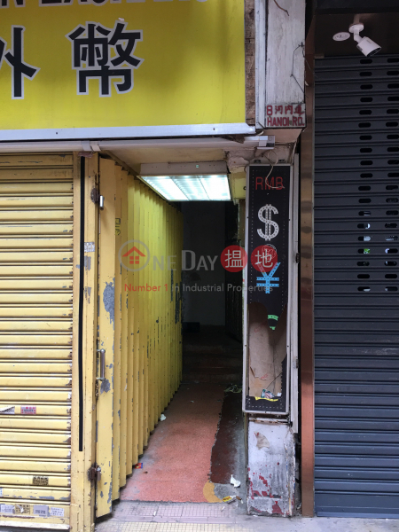 8 Hanoi Road (8 Hanoi Road) Tsim Sha Tsui|搵地(OneDay)(3)