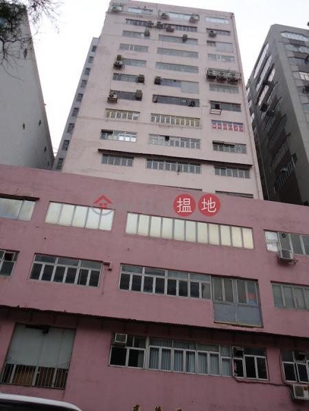 建德工業大廈|南區建德工業大廈(Kin Teck Industrial Building)出售樓盤 (WKT0076)