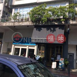 65-67 Man Nin Street|萬年街65-67號