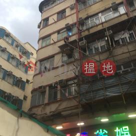 160 Temple Street,Yau Ma Tei, Kowloon