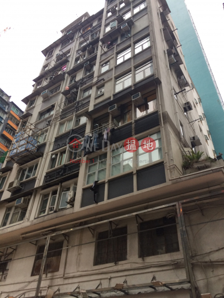 Lai Shan Mansion (Lai Shan Mansion) Wan Chai|搵地(OneDay)(2)