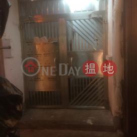 14 Tai Yuen Street,Wan Chai, Hong Kong Island