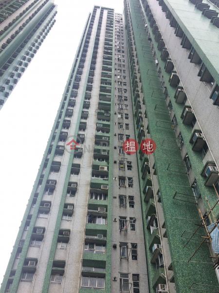 Chung Pak House (Block A) Hong Pak Court (Chung Pak House (Block A) Hong Pak Court) Lam Tin 搵地(OneDay)(3)