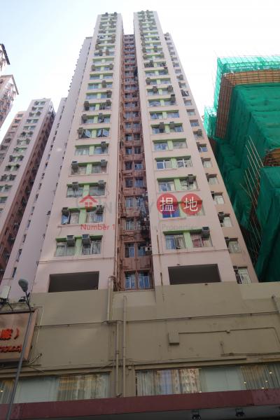 筲箕灣中心 1座 (Block 1 Shaukiwan Centre) 筲箕灣 搵地(OneDay)(2)