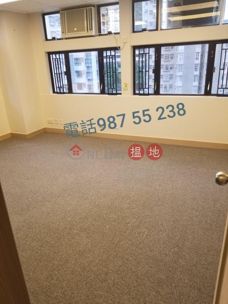 TEL: 98755238, Dominion Centre 東美中心 Rental Listings | Wan Chai District (KEVIN-3306918705)