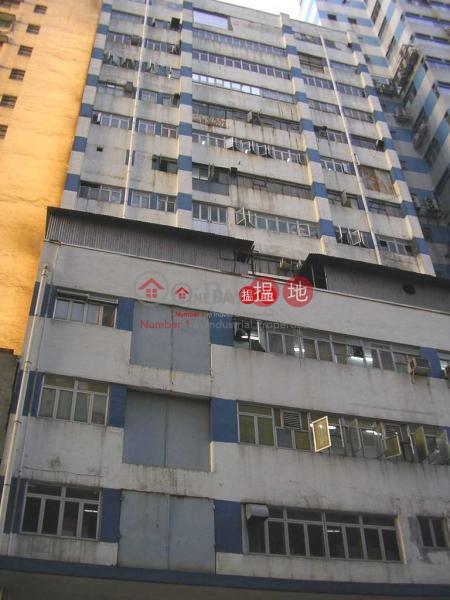 生興工業大廈|葵青生興工業大廈(Sang Hing Industrial Building)出售樓盤 (pyyeu-05072)