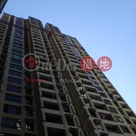 Block 1 Pok Fu Lam Gardens|薄扶林花園1座