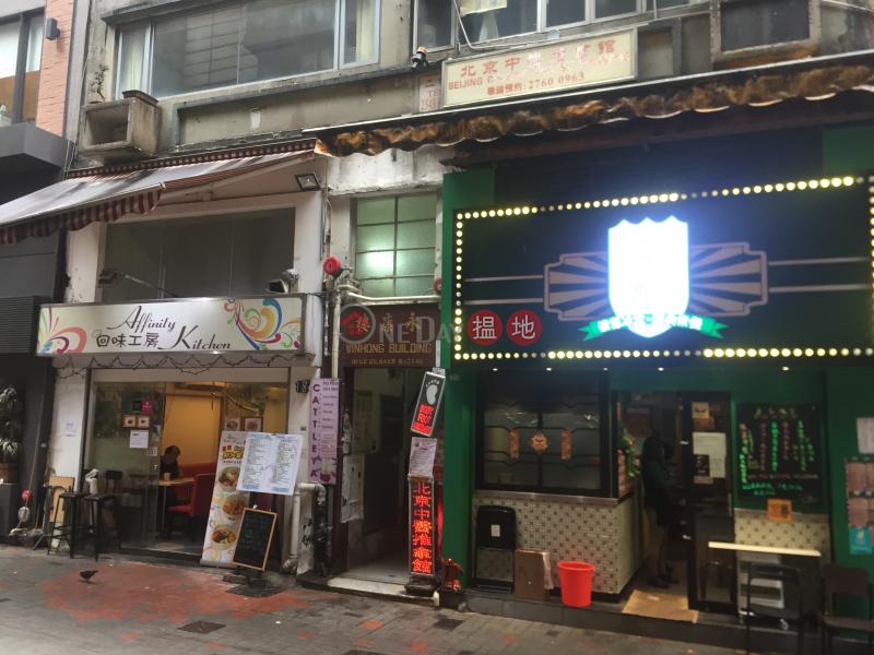 Winhong Building (Winhong Building) Central|搵地(OneDay)(2)