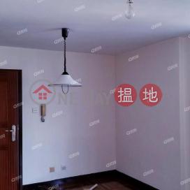 有匙即睇,乾淨企理,實用兩房《金豐大廈租盤》|金豐大廈(Kam Fung Building)出租樓盤 (QFANG-R86173)_0