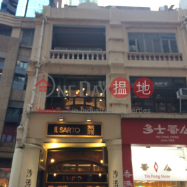 172-176 Queens Road Central,Central, Hong Kong Island