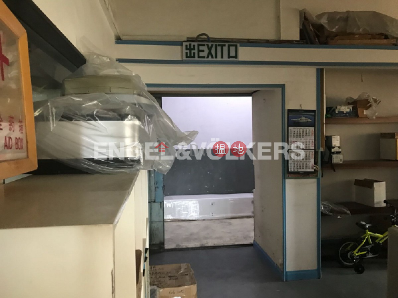 Property Search Hong Kong | OneDay | Residential | Sales Listings | Studio Flat for Sale in Ap Lei Chau