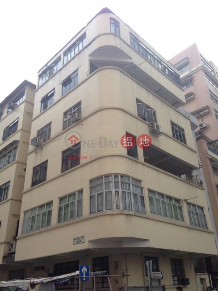 望隆街19-21號 (19-21 Mong Lung Street) 筲箕灣|搵地(OneDay)(4)